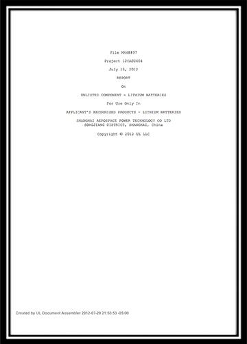 55Ah单体UL认证报告